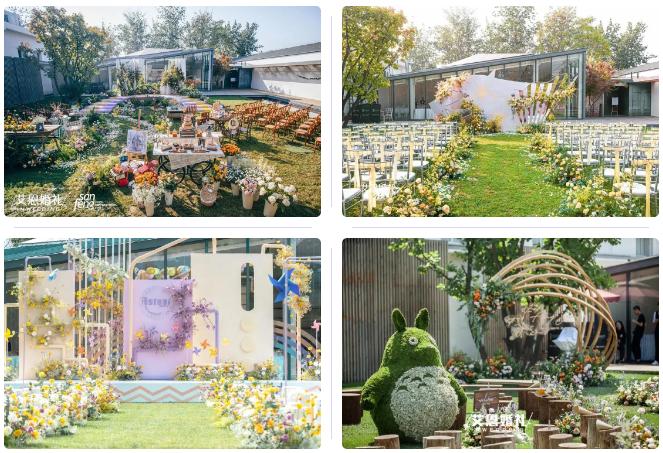 婚礼堂发布:北京7大小众有质感的婚礼场地!  第12张