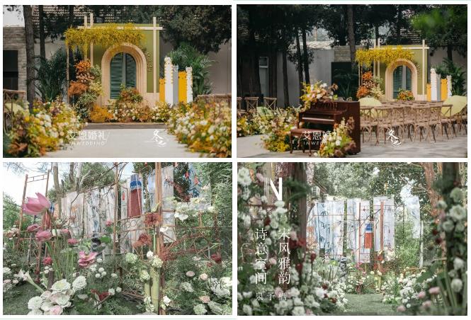 婚礼堂发布:北京7大小众有质感的婚礼场地!  第34张