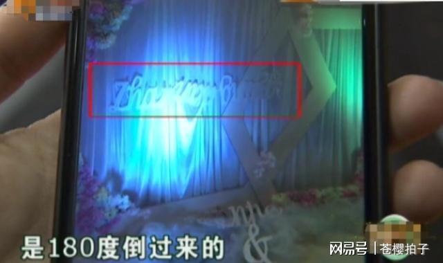 花19000元请的婚庆公司,新娘后悔了……  第4张