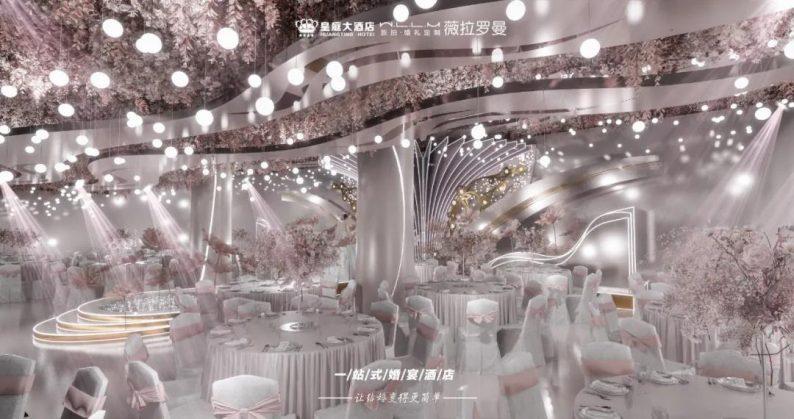 婚礼堂发布:婚庆携手酒店,共同打造3大主题宴会厅  第2张