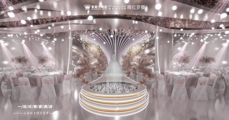 婚礼堂发布:婚庆携手酒店,共同打造3大主题宴会厅  第5张
