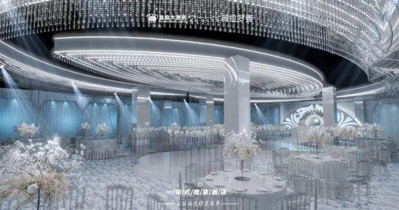 婚礼堂发布:婚庆携手酒店,共同打造3大主题宴会厅  第6张