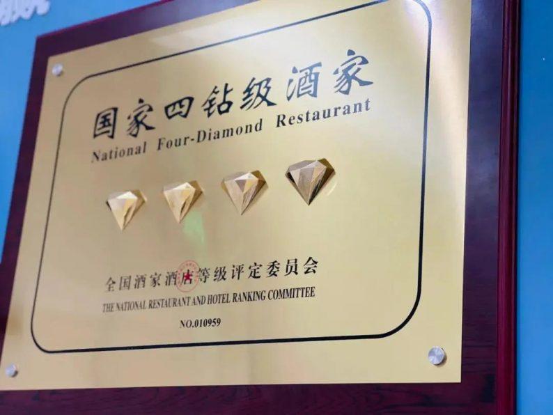 婚礼堂发布:国企投资、1.6万方!一个富有温度服务的婚礼堂  第4张