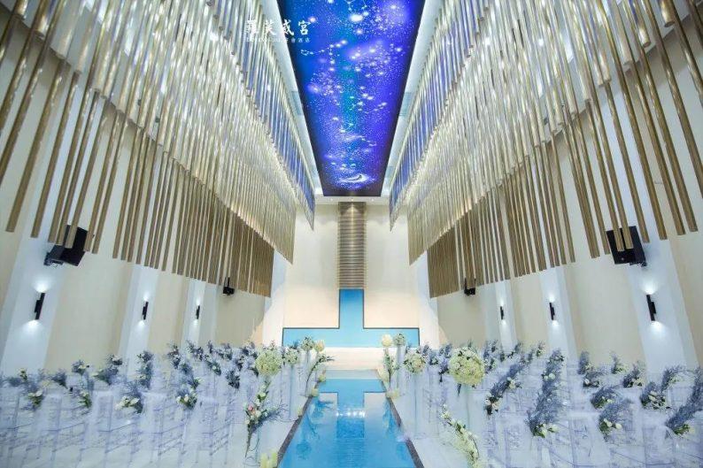 婚礼堂发布:国企投资、1.6万方!一个富有温度服务的婚礼堂  第17张
