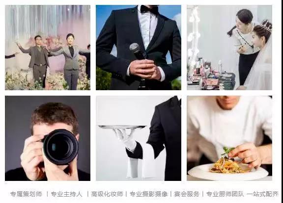婚礼堂发布:国企投资、1.6万方!一个富有温度服务的婚礼堂  第27张