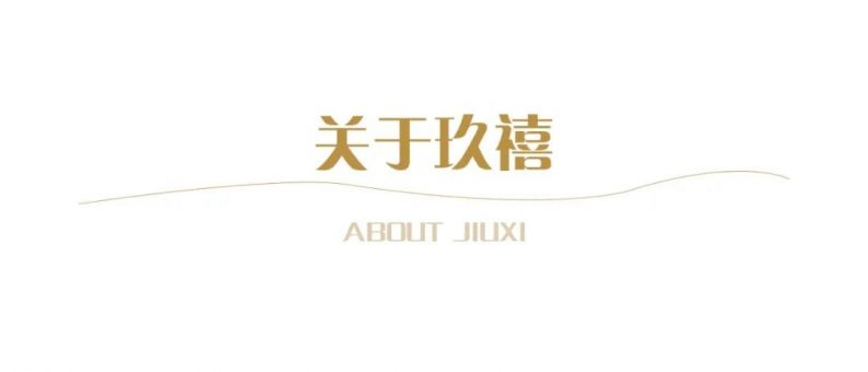 婚礼堂发布:赖梓愈、李华义设计!青岛地标性婚庆产业MALL  第3张