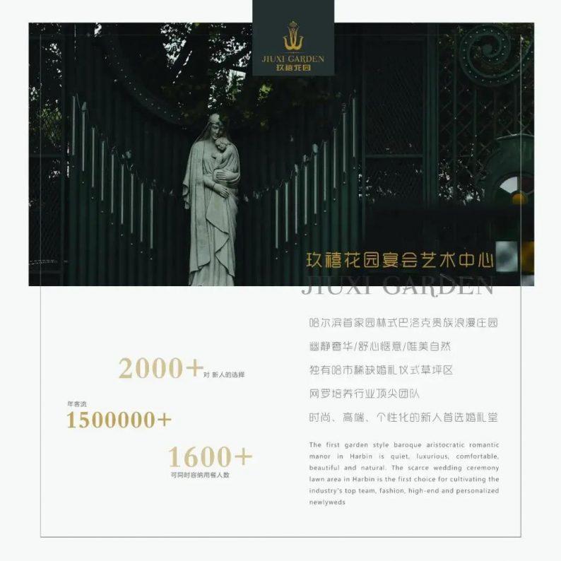 婚礼堂发布:赖梓愈、李华义设计!青岛地标性婚庆产业MALL  第5张