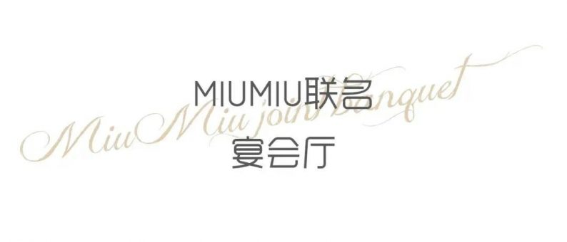 婚礼堂发布:赖梓愈、李华义设计!青岛地标性婚庆产业MALL  第11张