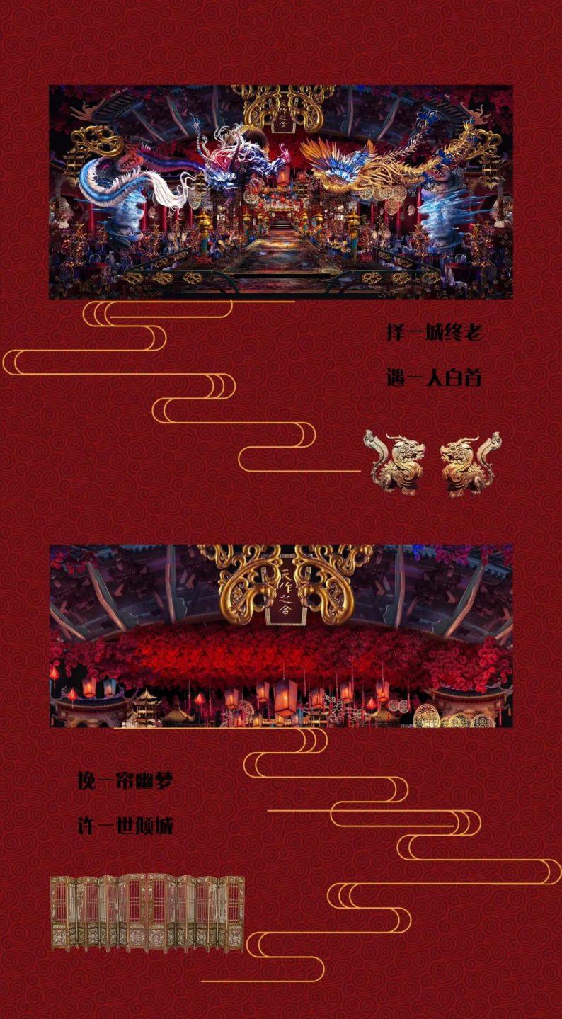 婚礼堂发布:赖梓愈、李华义设计!青岛地标性婚庆产业MALL  第25张