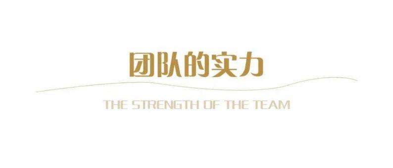 婚礼堂发布:赖梓愈、李华义设计!青岛地标性婚庆产业MALL  第28张