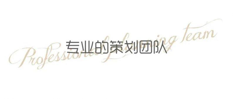 婚礼堂发布:赖梓愈、李华义设计!青岛地标性婚庆产业MALL  第29张