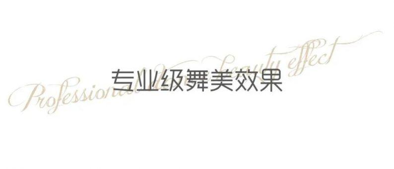 婚礼堂发布:赖梓愈、李华义设计!青岛地标性婚庆产业MALL  第30张