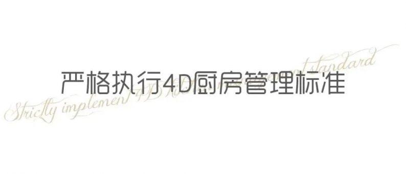 婚礼堂发布:赖梓愈、李华义设计!青岛地标性婚庆产业MALL  第31张