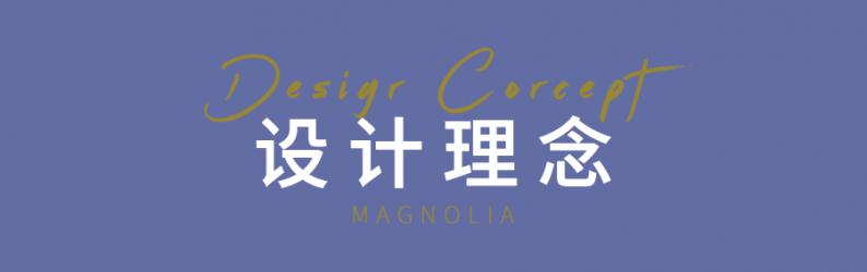 婚礼堂发布:新品上线!曼格纳宴会厅《逸境》  第5张