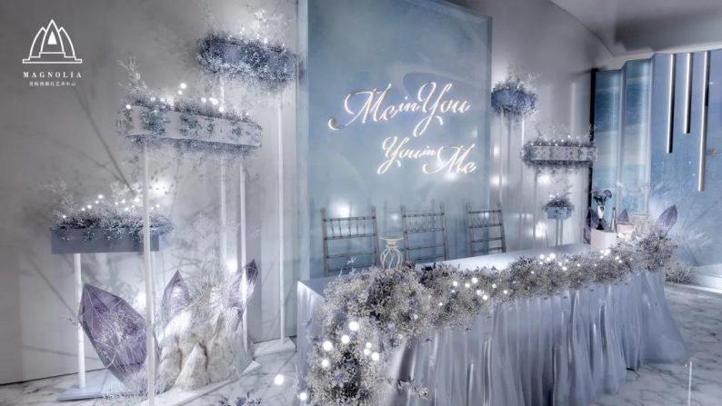 婚礼堂发布:新品上线!曼格纳宴会厅《逸境》  第10张