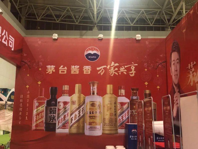 2021中国婚博会天津站:商家订单排行榜  第15张