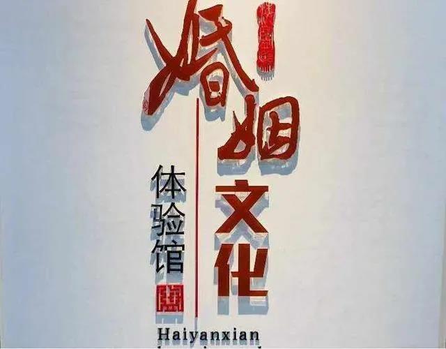 """婚庆免费……浙江打造""""婚礼式颁证基地""""  第2张"""