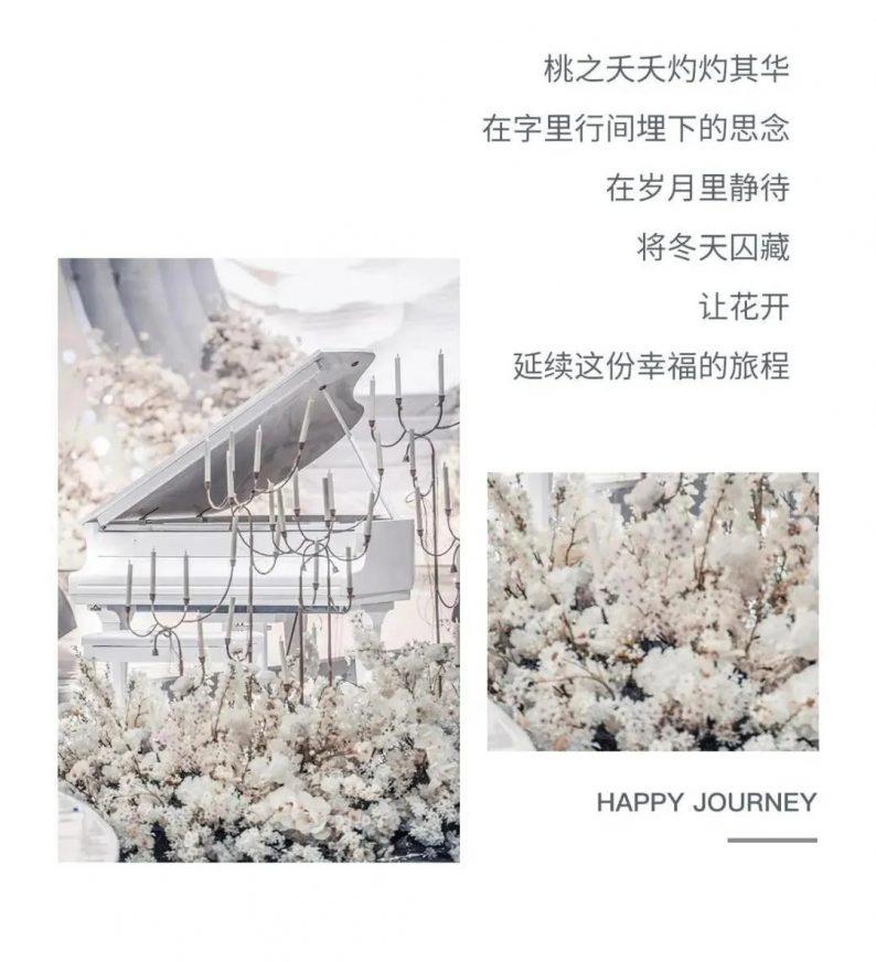 婚礼堂发布:禧悦酒店全新发布——天使之翼  第2张