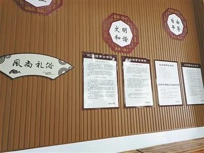 """全国推广!婚丧喜庆官方标准,应成一种""""常态""""  第2张"""