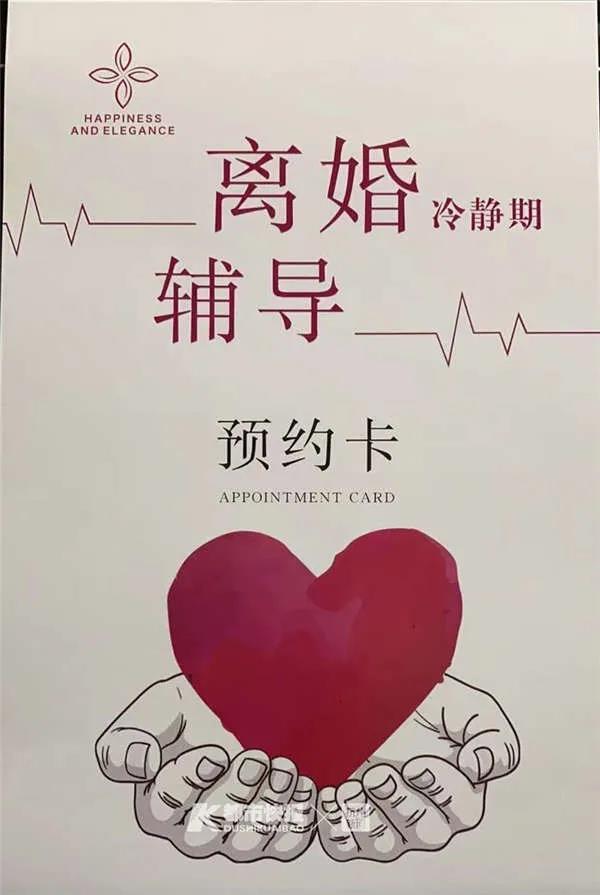 """杭州:832对夫妻""""自动撤回""""离婚申请  第4张"""