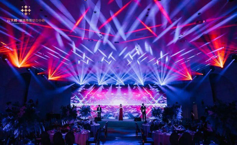 婚礼堂发布:33年酒店全新力作!温州首家江景宴会中心  第9张