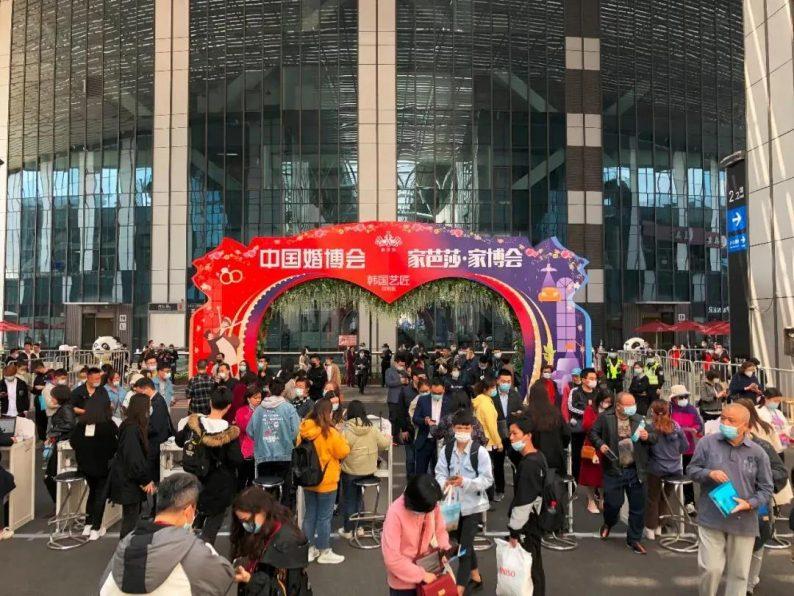 婚礼堂热度明显降低……上海婚博会创全国新高