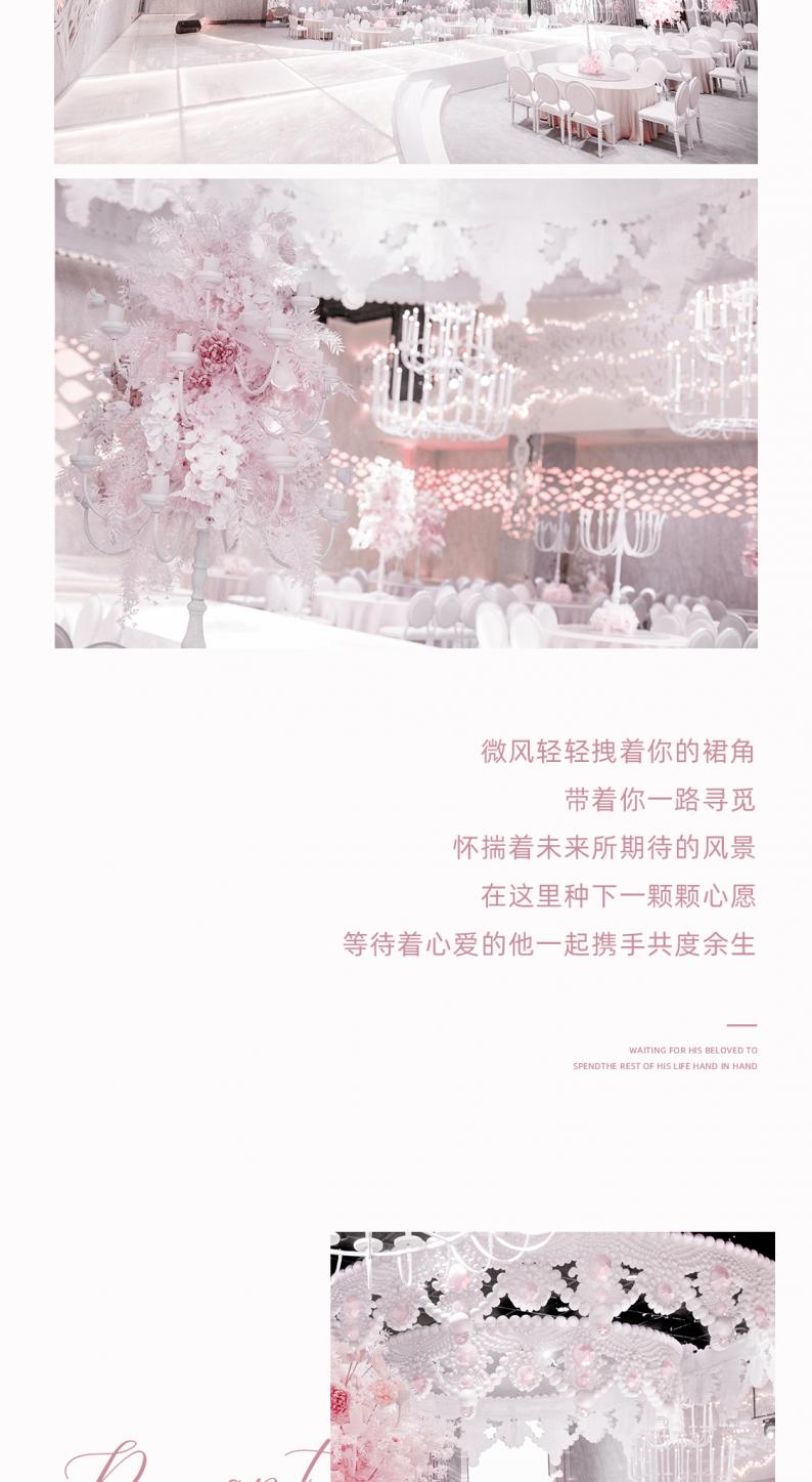 婚礼堂发布:蔡上设计!喜印王子沈阳店枫露宴会厅  第5张