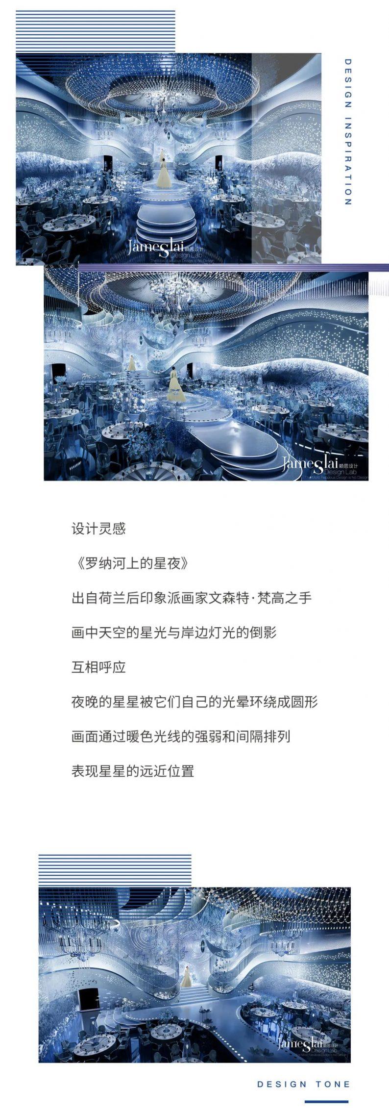 婚礼堂发布:James赖设计!2022禧悦酒店全新主题即将绽放  第3张