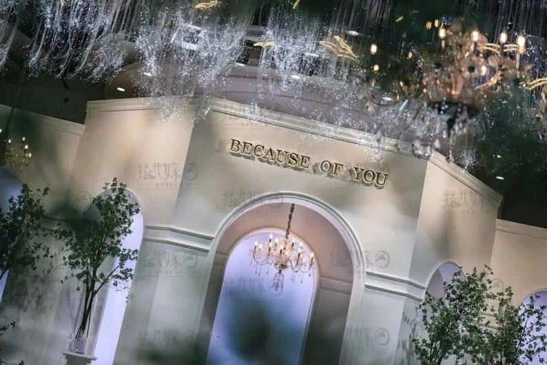 婚礼堂发布:层高8米穹顶设计,宿州一站式宴会酒店  第9张