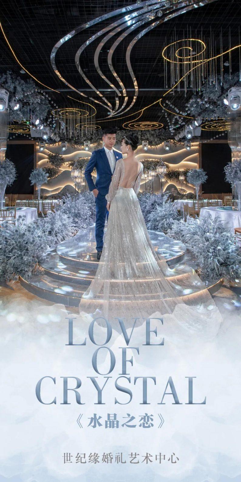 婚礼堂发布:3万方、12大宴会厅!安庆世纪缘国际酒店  第4张