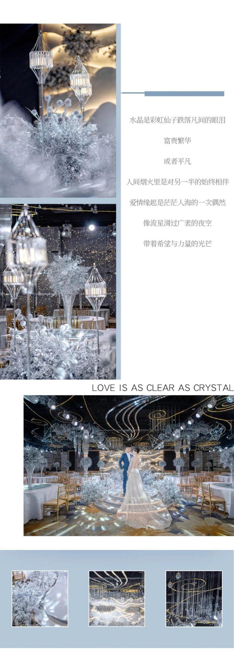 婚礼堂发布:3万方、12大宴会厅!安庆世纪缘国际酒店  第6张