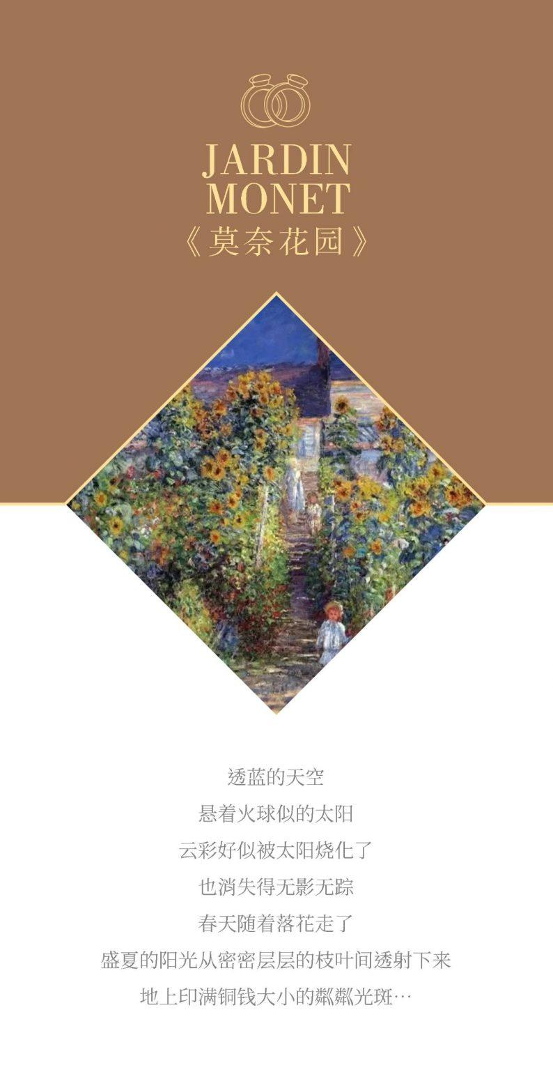 婚礼堂发布:3万方、12大宴会厅!安庆世纪缘国际酒店  第8张