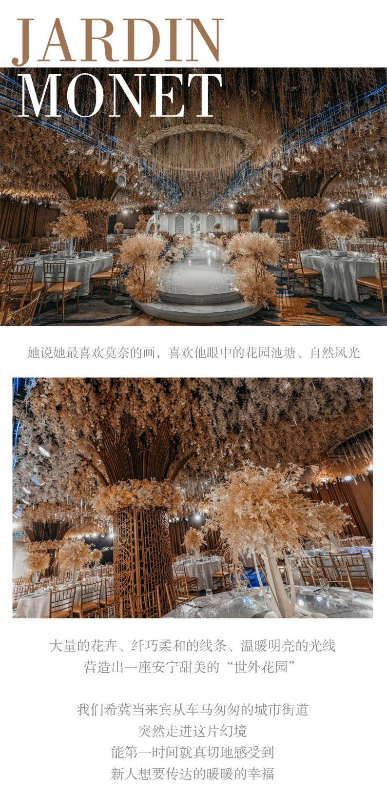 婚礼堂发布:3万方、12大宴会厅!安庆世纪缘国际酒店  第10张