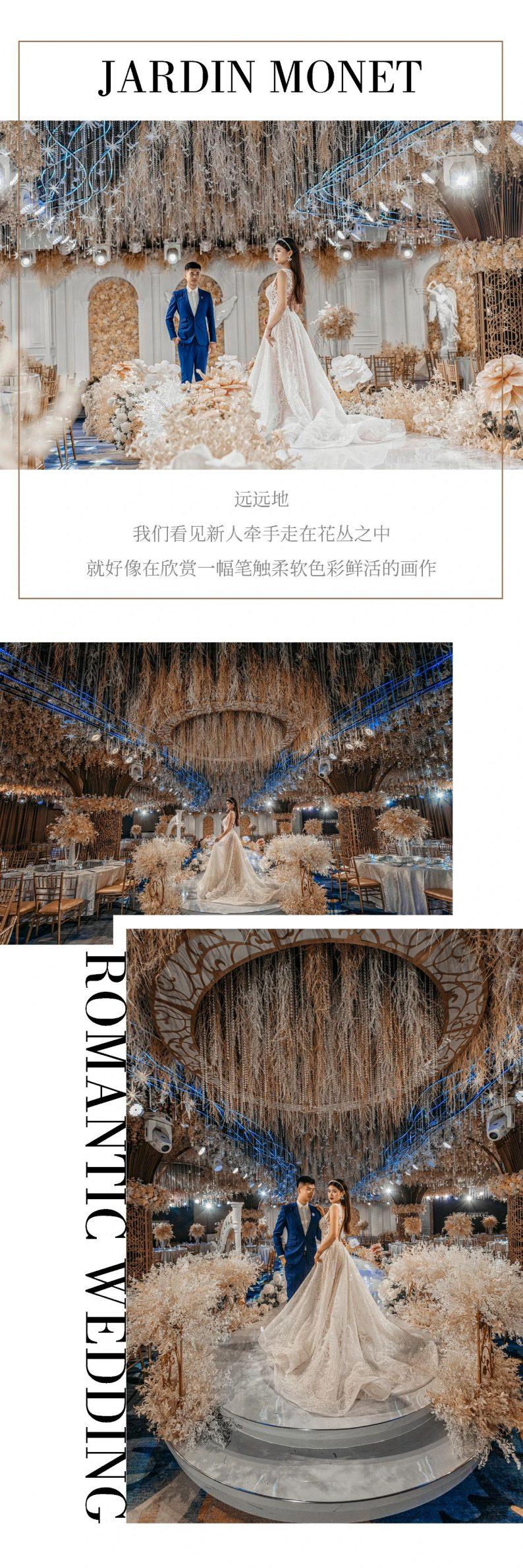 婚礼堂发布:3万方、12大宴会厅!安庆世纪缘国际酒店  第12张