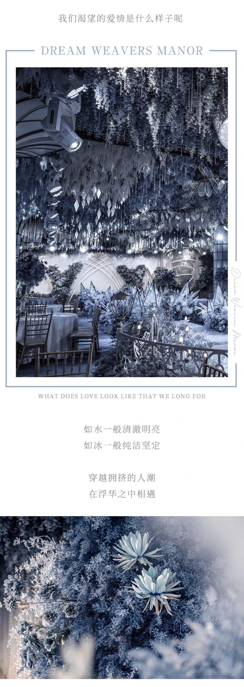婚礼堂发布:3万方、12大宴会厅!安庆世纪缘国际酒店  第16张