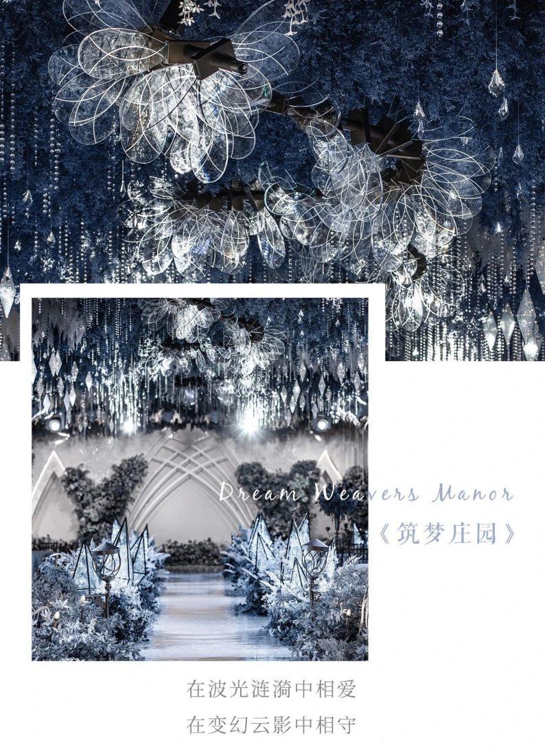 婚礼堂发布:3万方、12大宴会厅!安庆世纪缘国际酒店  第18张