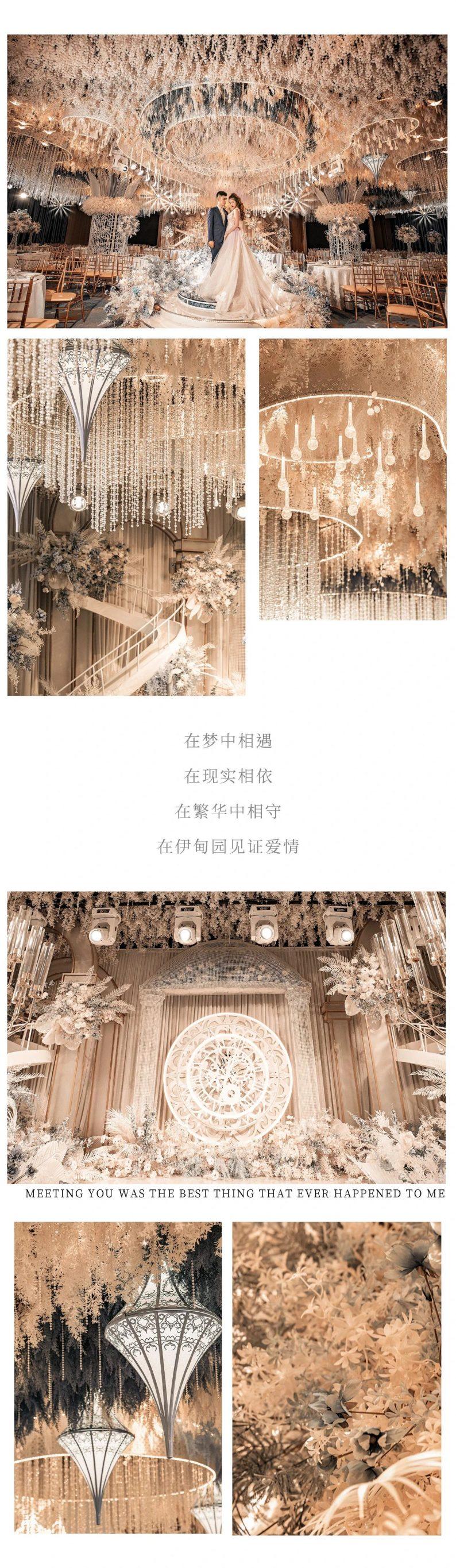 婚礼堂发布:3万方、12大宴会厅!安庆世纪缘国际酒店  第22张