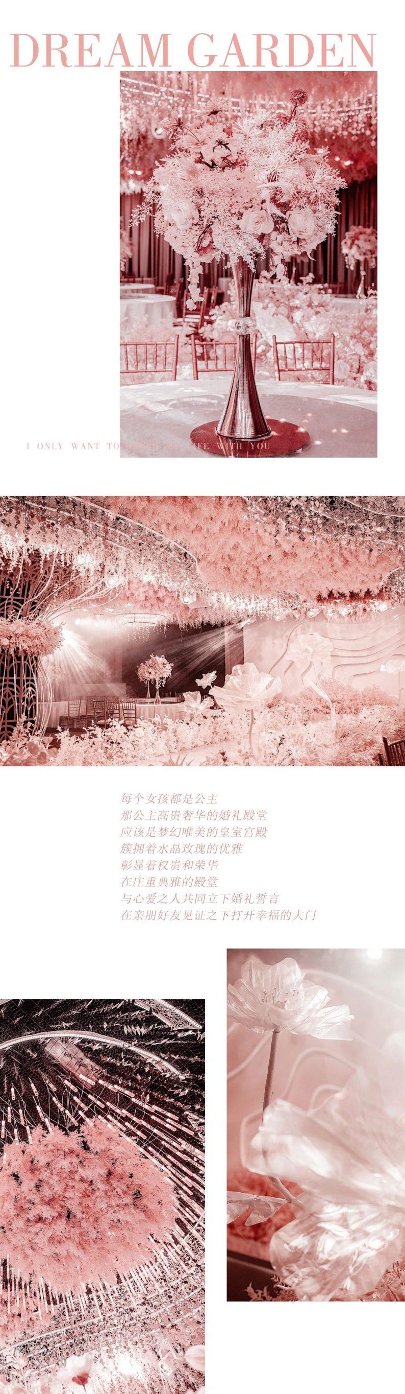 婚礼堂发布:3万方、12大宴会厅!安庆世纪缘国际酒店  第28张