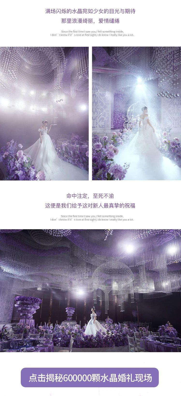 婚礼堂发布:600000颗水晶!花嫁丽舍《水晶卢浮宫》  第7张