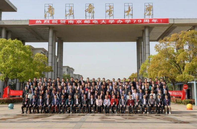 """郑荣翔先生,入选""""南京邮电大学校友企业家联盟""""创始会员  第7张"""