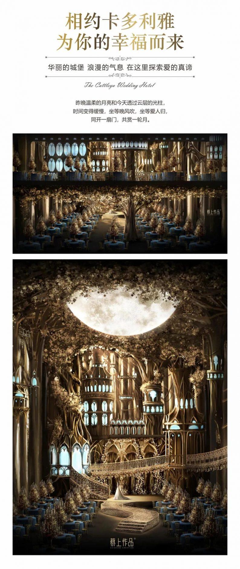 婚礼堂发布:蔡上设计!13大宴会厅,江西超大型单体婚礼堂  第3张