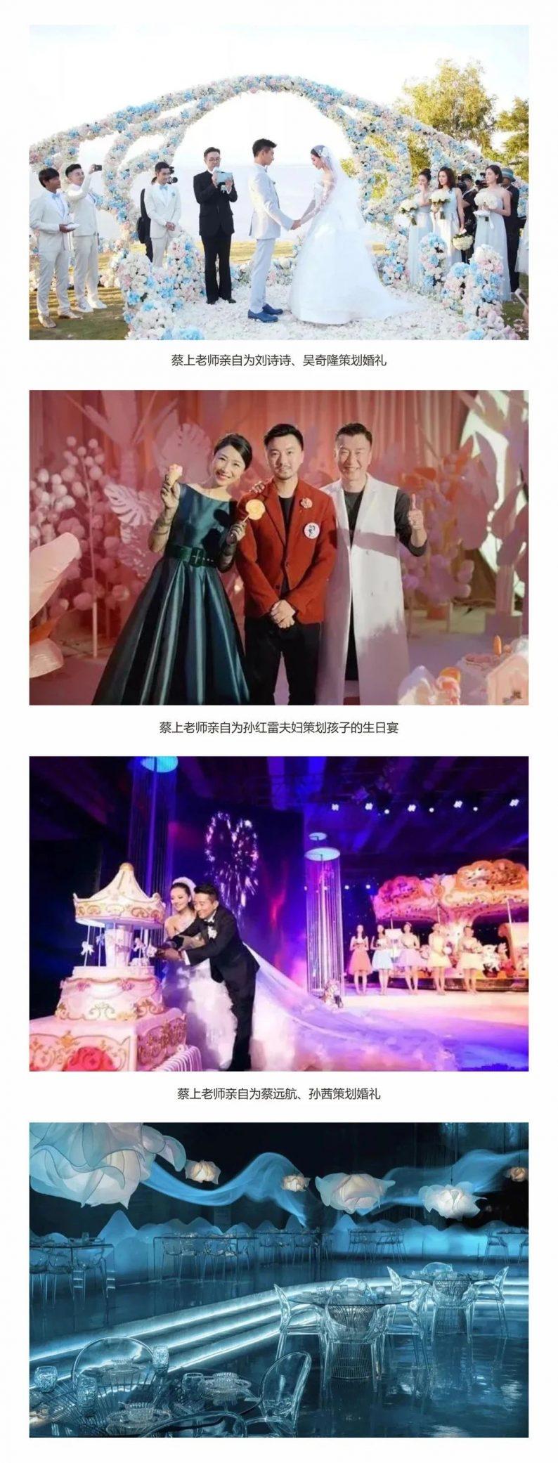 婚礼堂发布:蔡上设计!13大宴会厅,江西超大型单体婚礼堂  第7张