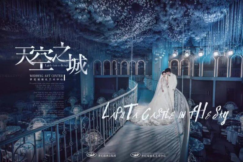 婚礼堂发布:华东区域首发宝藏级网红厅!  第3张