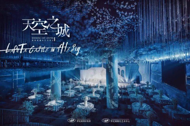 婚礼堂发布:华东区域首发宝藏级网红厅!  第4张