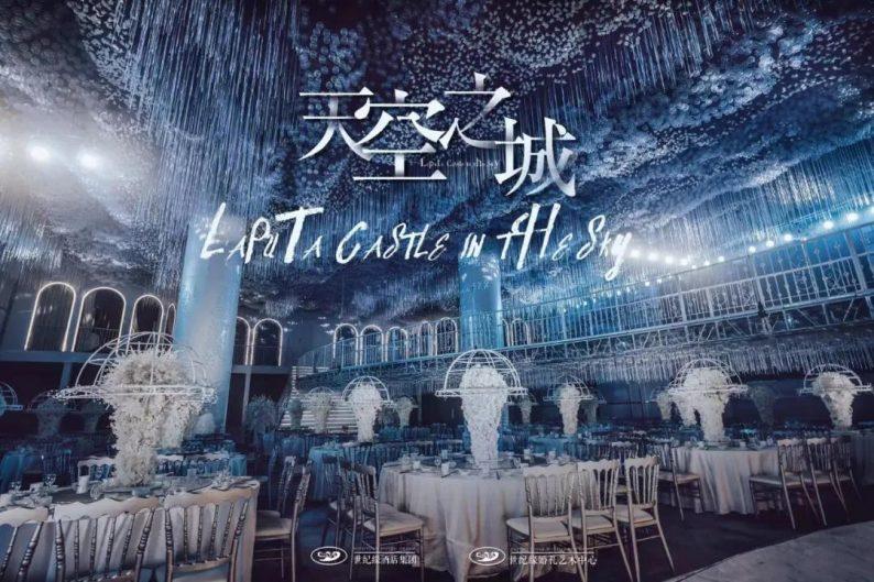 婚礼堂发布:华东区域首发宝藏级网红厅!  第6张