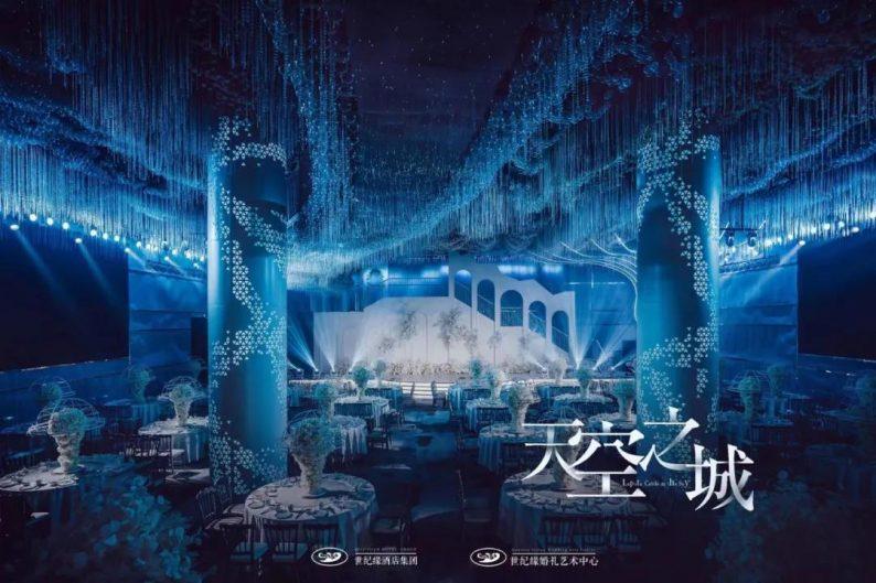婚礼堂发布:华东区域首发宝藏级网红厅!  第7张