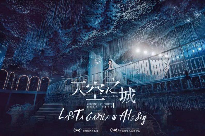 婚礼堂发布:华东区域首发宝藏级网红厅!  第8张