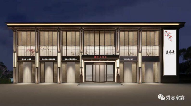 婚礼堂发布:5D全息宴会厅!2600平米的沉浸式体验餐厅  第5张