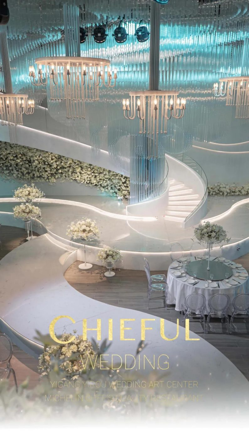 婚礼堂发布:赖梓愈最新设计!婚礼堂新概念  第1张