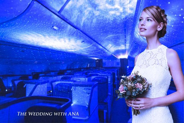 """一场婚礼9.4万元!日本航空公司推出""""机内婚礼"""""""